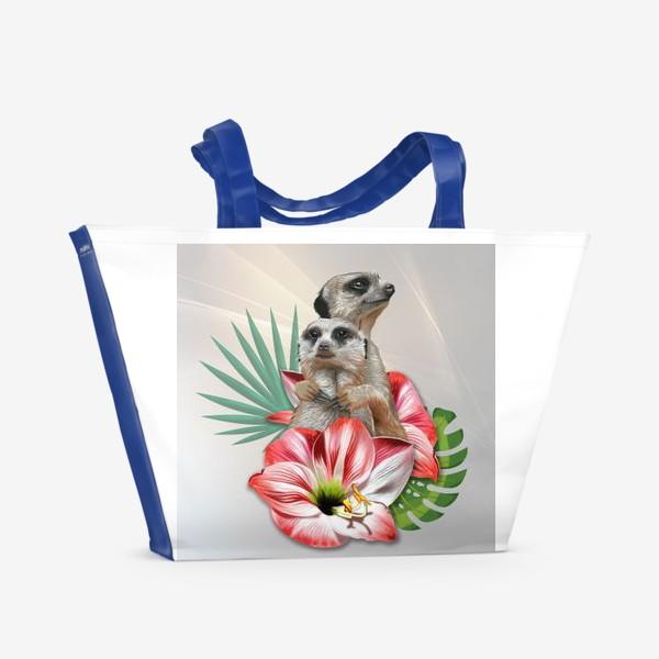 Пляжная сумка «Влюбленные сурикаты»