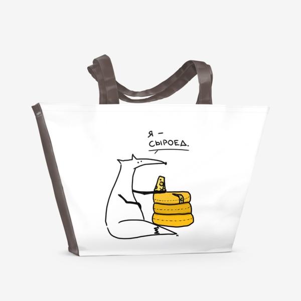 Пляжная сумка «Сыроед. Любителям сыра»