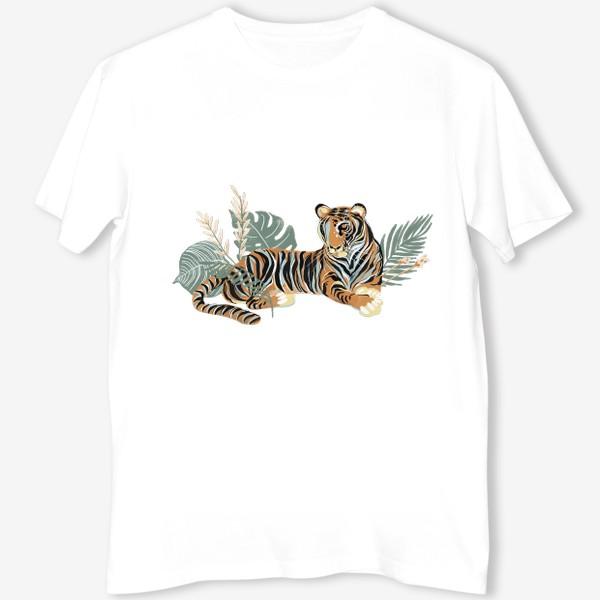 Футболка «Тигр в растениях»