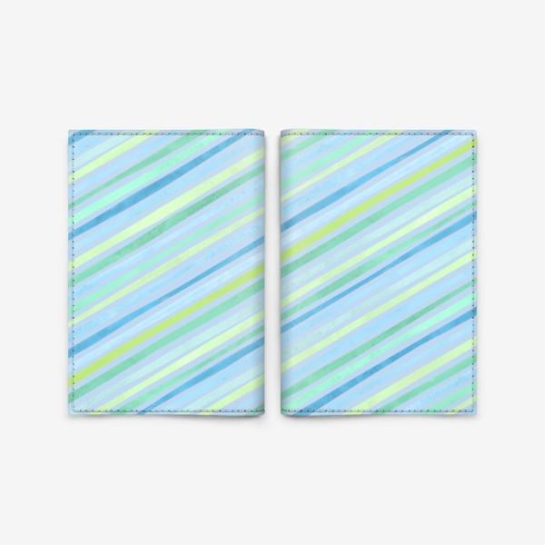Обложка для паспорта «Сине-зеленые полоски»