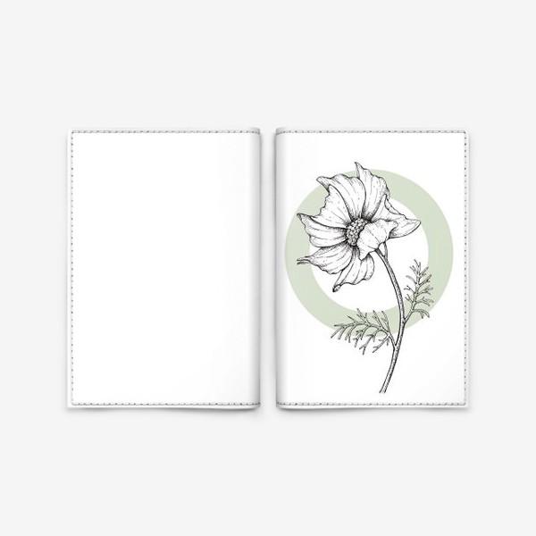 Обложка для паспорта «Цветок космея, графика»