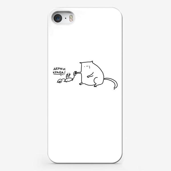 Чехол iPhone «Держи краба! Краб обижает кота.»