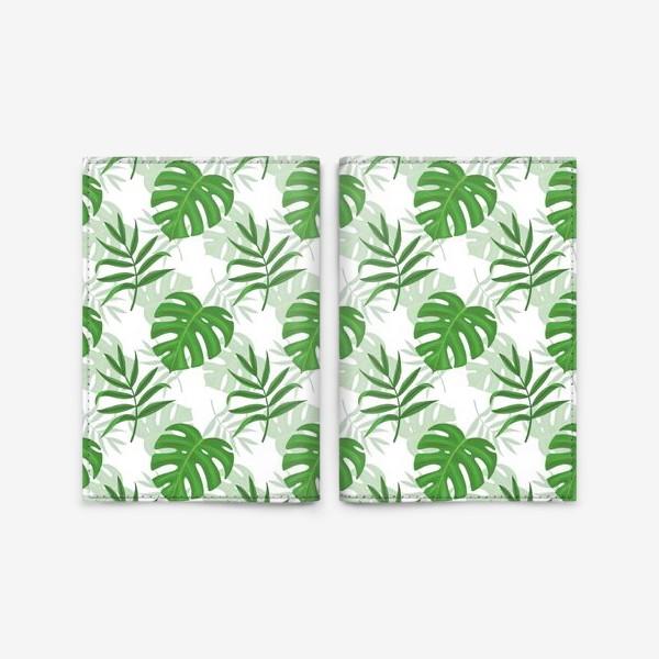 Обложка для паспорта «Листья пальмы и монстеры. Паттерн»