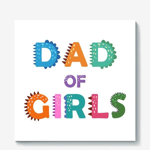 """Холст «""""Папа девочек"""" разноцветная надпись для отцов»"""