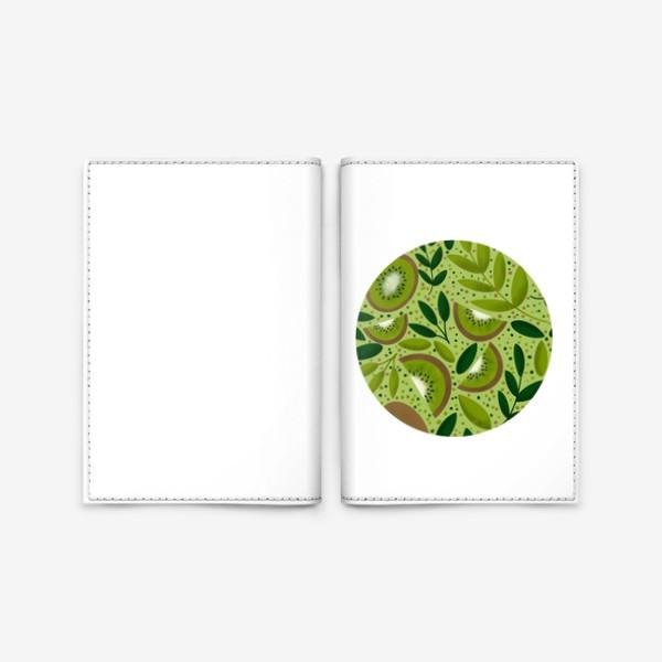 Обложка для паспорта «Киви летний паттерн»