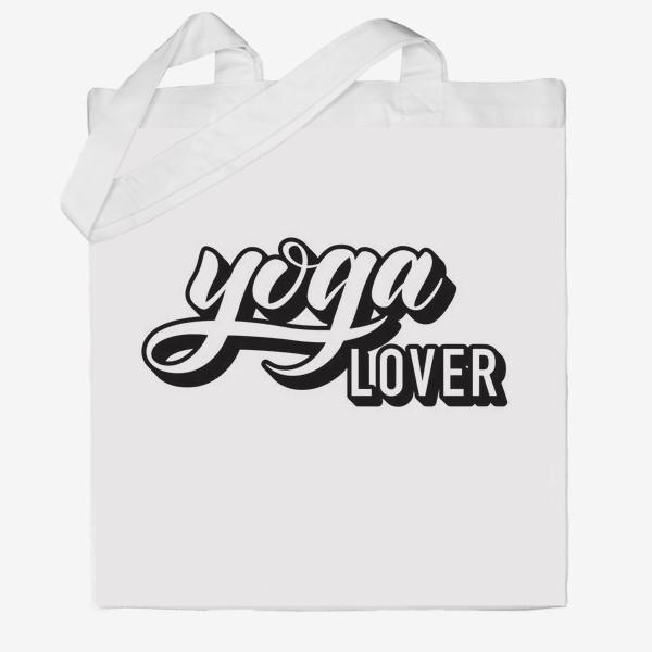 Сумка хб «yoga lover»