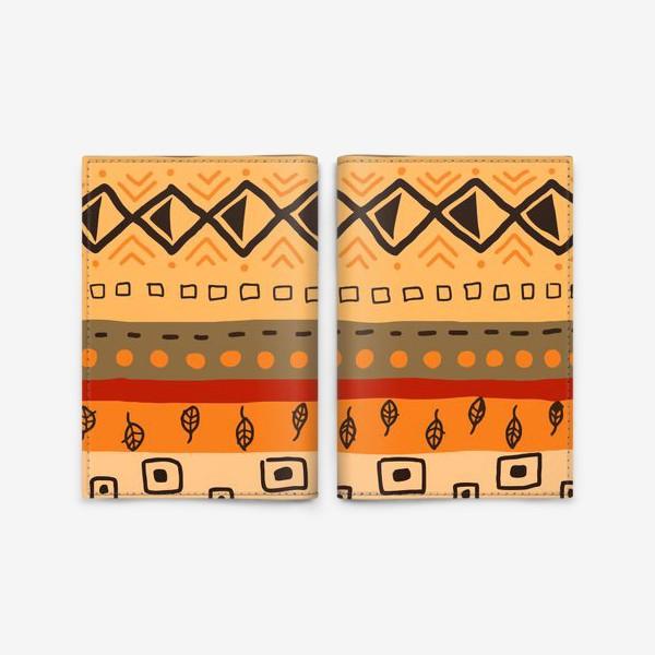 Обложка для паспорта «Ethnic Ornament»