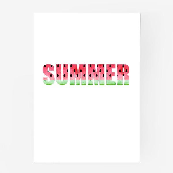 Постер «Summer Watermelon (Арбузное Лето)»