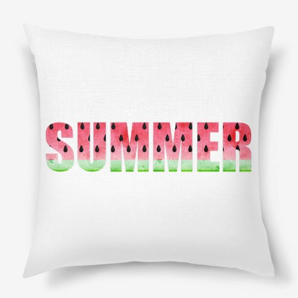 Подушка «Summer Watermelon (Арбузное Лето)»