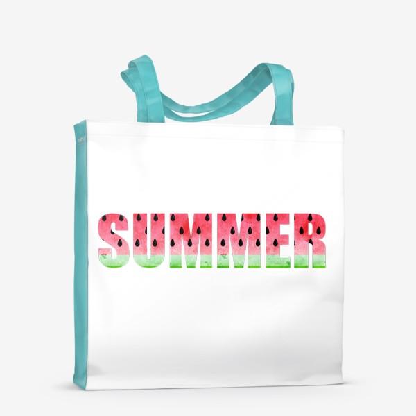 Сумка-шоппер «Summer Watermelon (Арбузное Лето)»