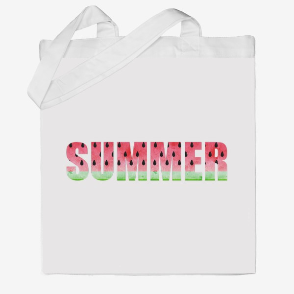 Сумка хб «Summer Watermelon (Арбузное Лето)»