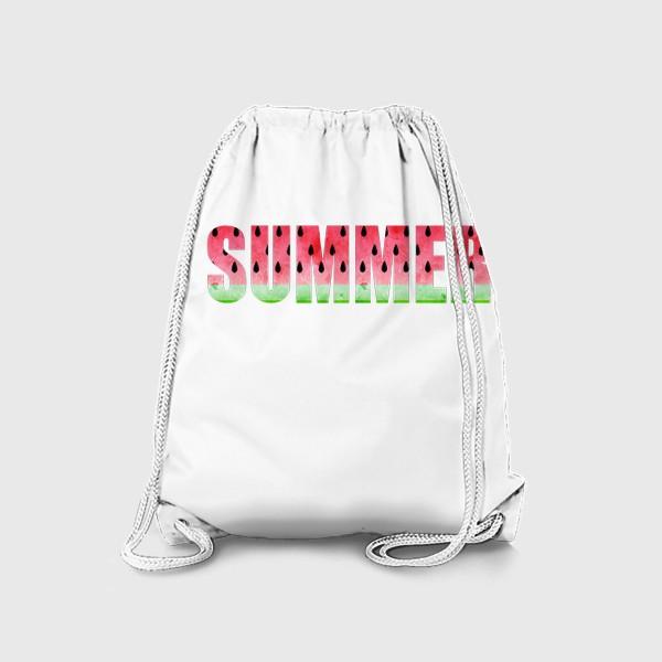 Рюкзак «Summer Watermelon (Арбузное Лето)»