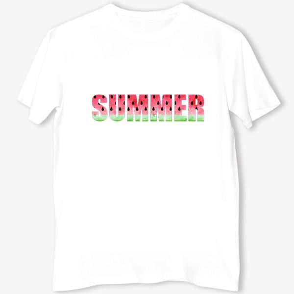 Футболка «Summer Watermelon (Арбузное Лето)»