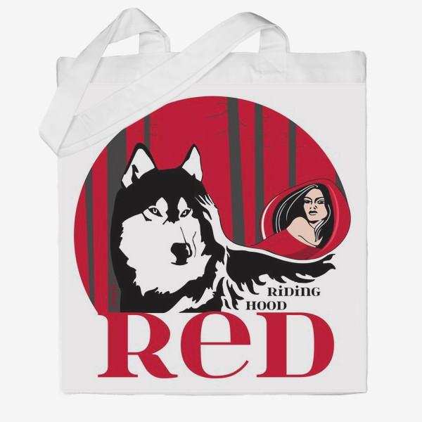 Сумка хб «Волк и Красная шапочка»