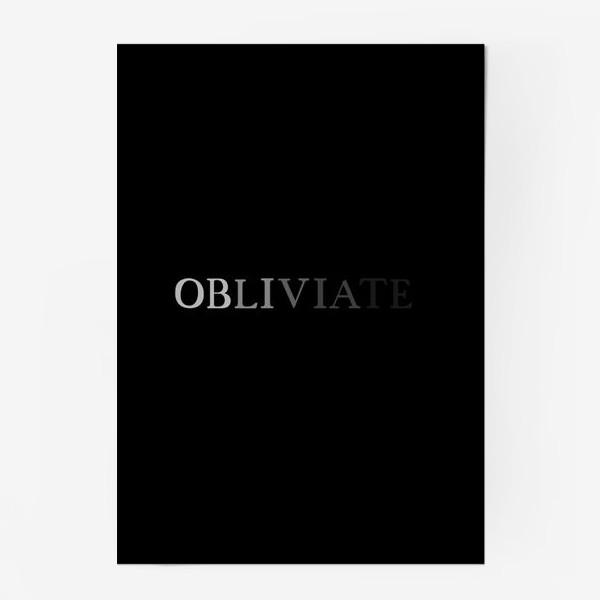 Постер «OBLIVIATE/ЗАБВЕНИЕ»