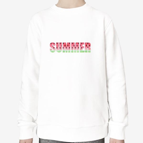 Свитшот «Summer Watermelon (Арбузное Лето)»