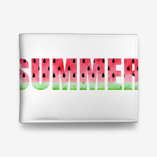 Кошелек «Summer Watermelon (Арбузное Лето)»