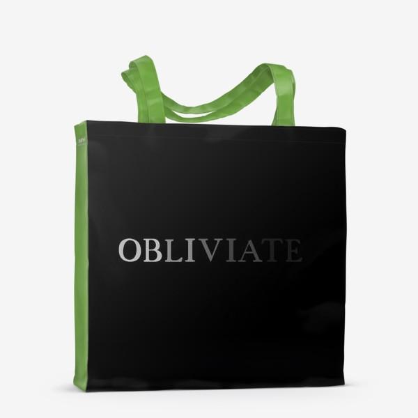 Сумка-шоппер «OBLIVIATE/ЗАБВЕНИЕ»