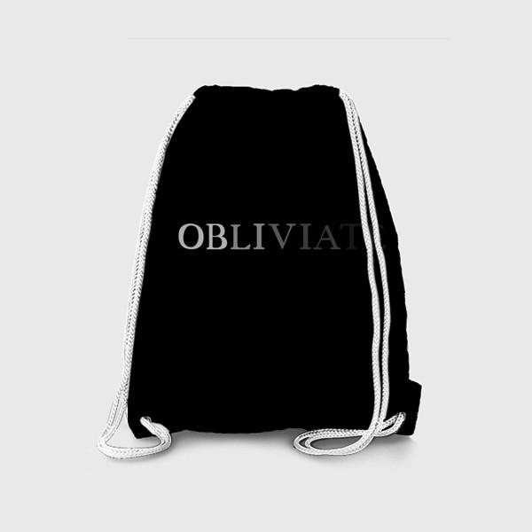 Рюкзак «OBLIVIATE/ЗАБВЕНИЕ»