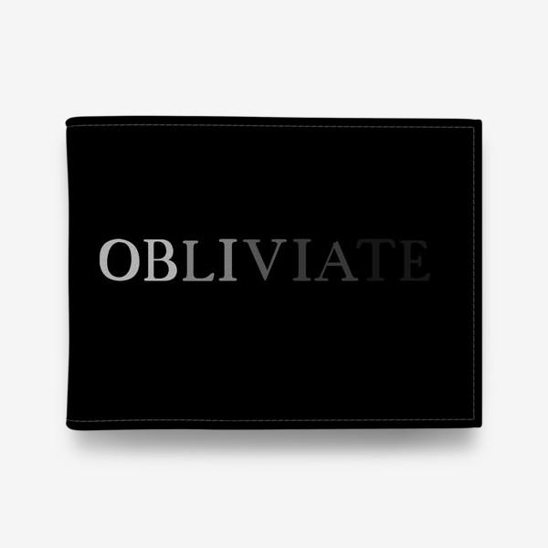 Кошелек «OBLIVIATE/ЗАБВЕНИЕ»