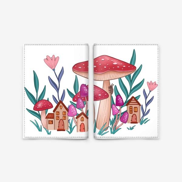 Обложка для паспорта «Мухоморы и домики»