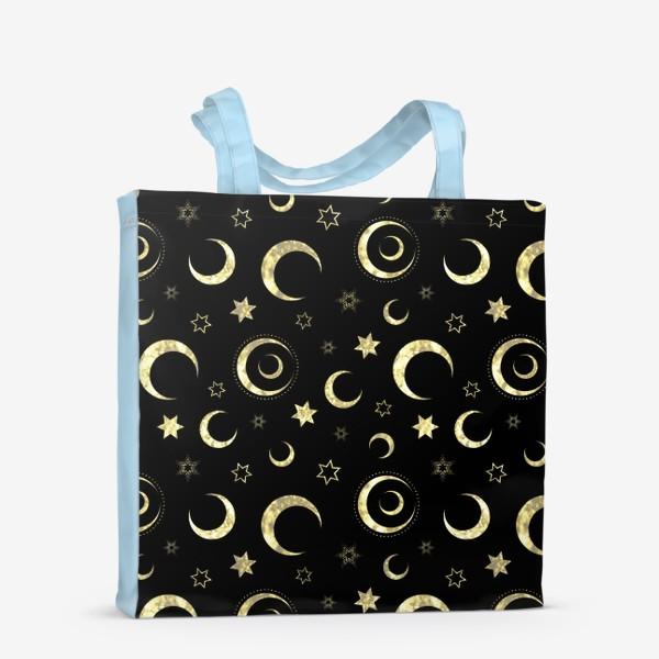Сумка-шоппер «Луна и звезды»