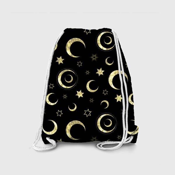 Рюкзак «Луна и звезды»