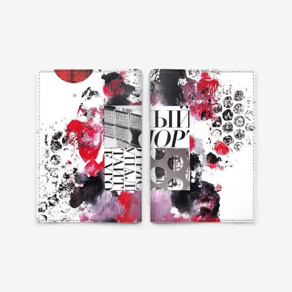 Обложка для паспорта «Красное и черное. Коллаж»