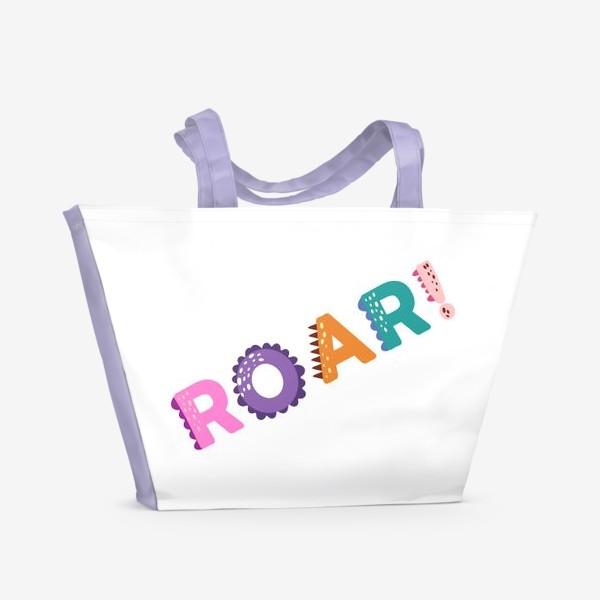 Пляжная сумка «Roar! Грозный рык, рычание хищника. Яркая детская надпись»
