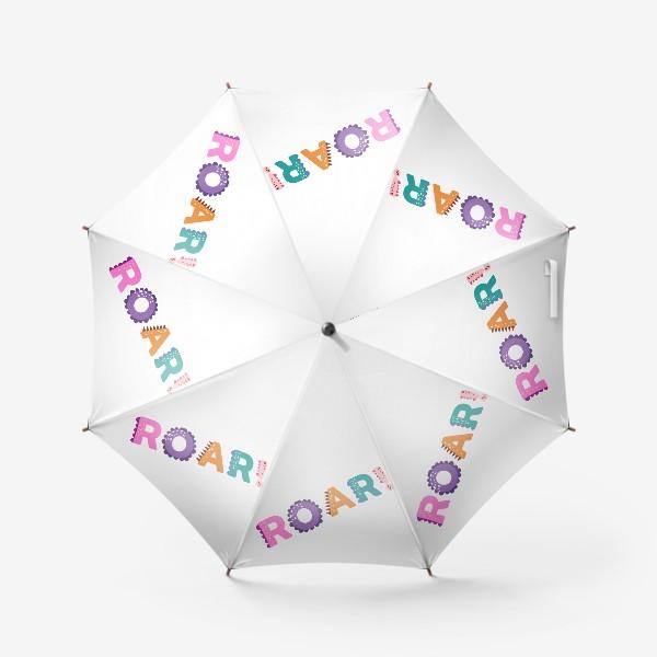 Зонт «Roar! Грозный рык, рычание хищника. Яркая детская надпись»