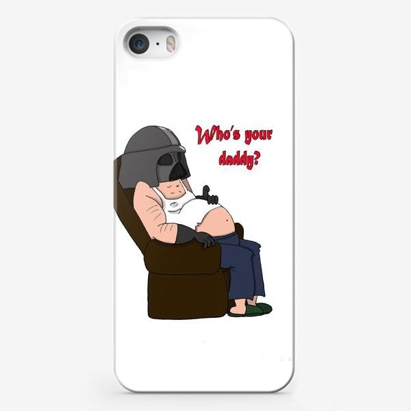 Чехол iPhone «Кто твой папка? (Дарт Вейдер, Звездные войны)»