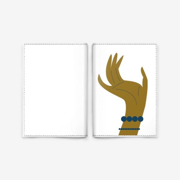 Обложка для паспорта «Золотая изящная рука гадалки на картах таро. Мистика минимализм»
