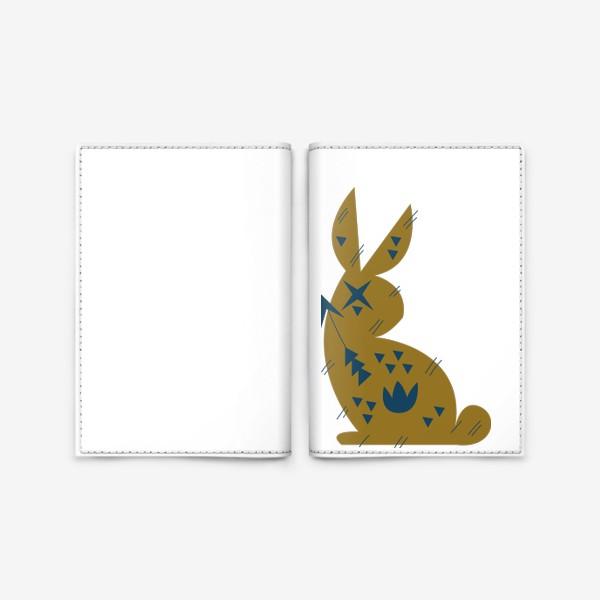 Обложка для паспорта «Лунный золотой заяц. Мистика минимализм»
