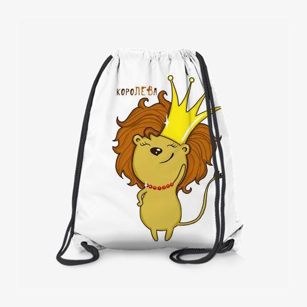 Рюкзак «короЛЕВа»