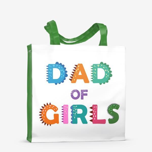 """Сумка-шоппер «""""Папа девочек"""" разноцветная надпись для отцов»"""