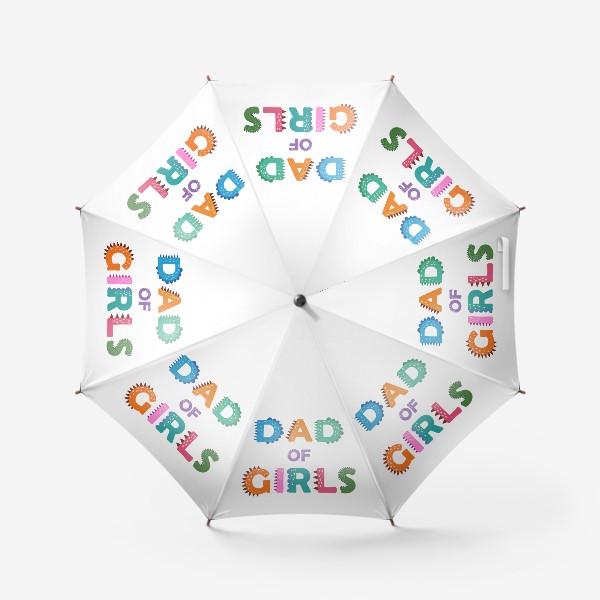 """Зонт «""""Папа девочек"""" разноцветная надпись для отцов»"""