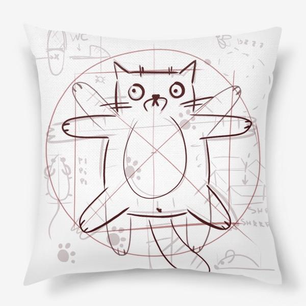 Подушка «Кот Да Винчи»