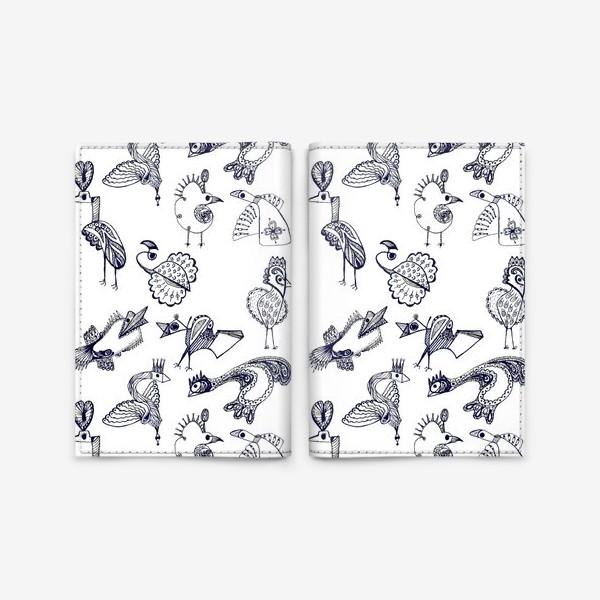 Обложка для паспорта «Сказочные фантастические птицы существа нарисованные скетч черные на белом фоне»