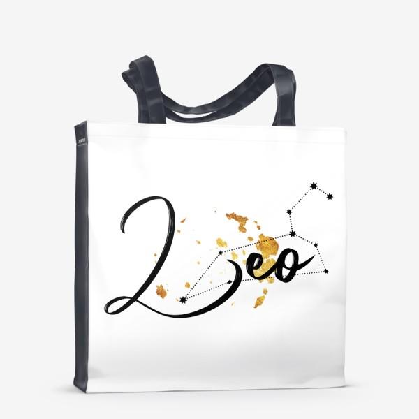 Сумка-шоппер «Лев. Созвездие. Декор»