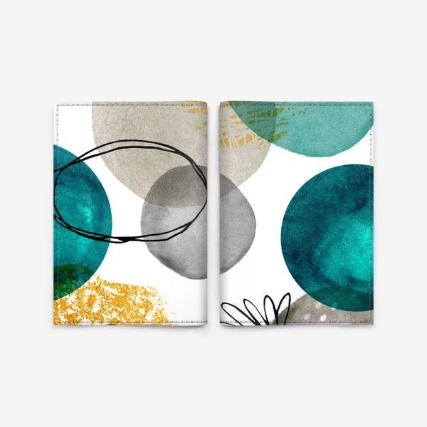 Обложка для паспорта «Абстракция акварельные пятна»