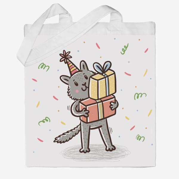 Сумка хб «Милый серый котик с подарками. Праздник»