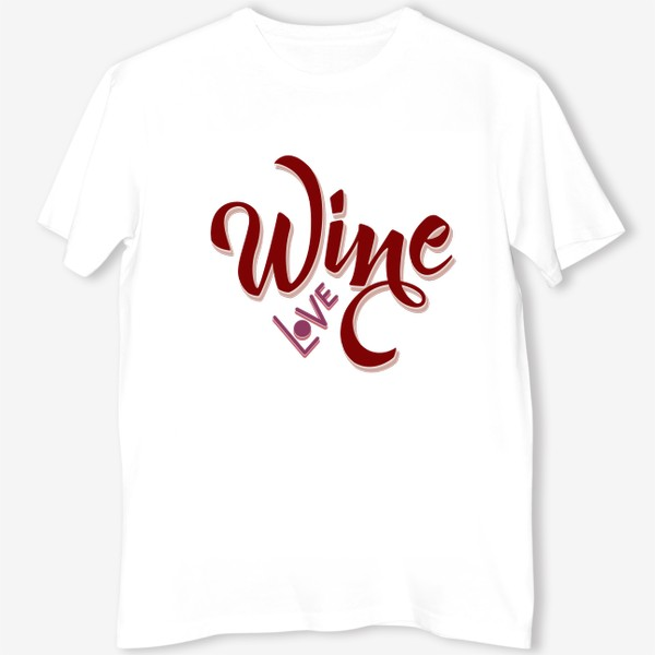 Футболка «Wine love»