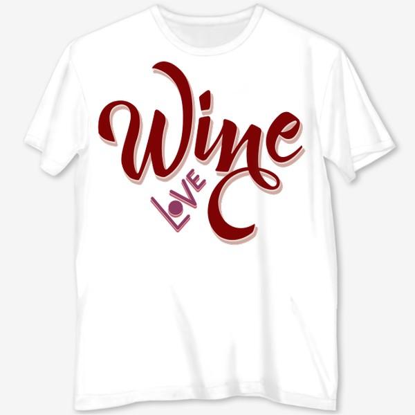 Футболка с полной запечаткой «Wine love»