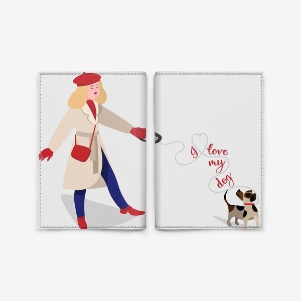 Обложка для паспорта «я люблю свою собаку»