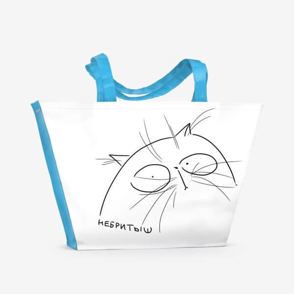 Пляжная сумка «Кот небритыш »