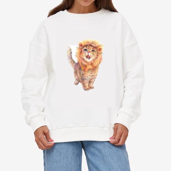 Свитшот «Подарки львам»