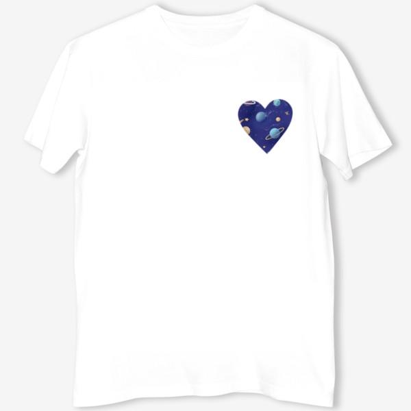 Футболка «Космос любовь сердце»