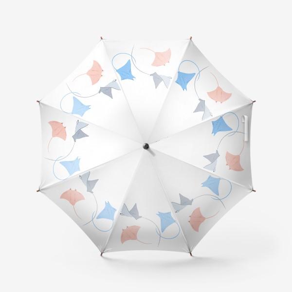 Зонт «Скаты»