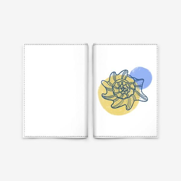 Обложка для паспорта «Ракушка»