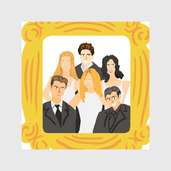 Шторы «Сериал Друзья: Рейчел, Фиби, Моника, Росс, Чендлер, Джо. Желтая рамка. Портрет. Диджитал. Цвет. Стиль. Люди. Fashion. »